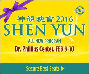 ShenYunAd2016